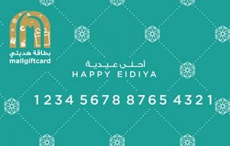 Happy Eidiya