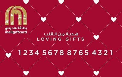 Mall Gift Cards in Dubai, UAE - Mall Gift Card