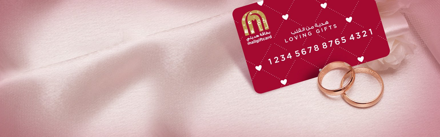 Mall Gift Cards In Dubai Uae Mall Gift Card